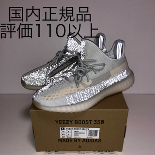 adidas - 国内正規品 REFLECTIVE CLOUD WHITE YEEZY BOOST