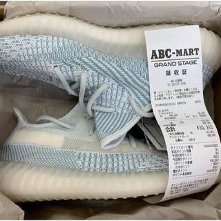 adidas - 26.5cm yeezy boost 350 cloud white