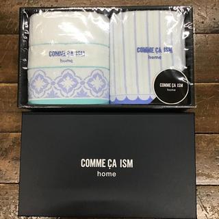 コムサイズム(COMME CA ISM)のコムサイズム タオル(タオル/バス用品)