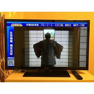 SONY - 【中古品】デジタルハイビジョンテレビ