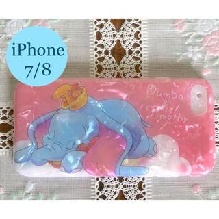iPhone7/iPhone8用 スマホケース ダンボ  (ソフト)