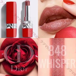 Dior - 【新品箱無】秋冬新作 848 ブラウンピンク ルージュディオール ウルトラバーム