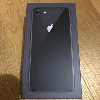 iPhone - 【新品】iPhone 8 64GB Softbank simフリー