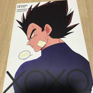 ミイコ ドラゴンボール ベジブル  ベジータ  XOXO(一般)