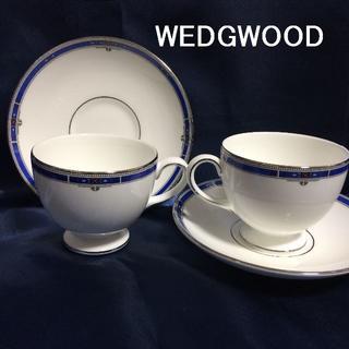 ウェッジウッド(WEDGWOOD)のコメントで5%引き ウェッジウッド キングスブリッジ カップ&ソーサー 2客(グラス/カップ)