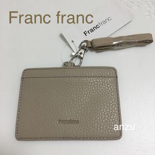 Francfranc - フランフラン   IDホルダー 定期入れ