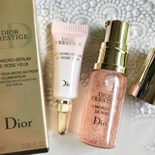 Dior - 【お試し✦7704円分】新製品 プレステージ セラムドローズユー ユイルドローズ