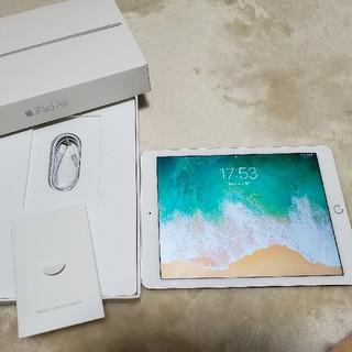 iPad - 【美品】iPad Air 2 Wi-fiモデル 64GB シルバー