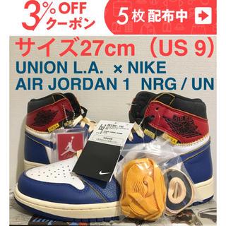 NIKE - 【クーポン期間限定】AIR JORDAN 1 RETRO HI NRG / UN