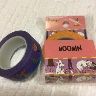 リトルミー(Little Me)のムーミン マスキングテープ 2個 fantape(テープ/マスキングテープ)