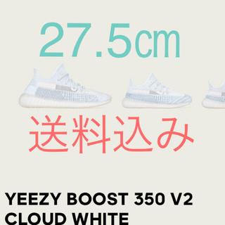 adidas - 【送料込】YEEZY BOOST 350 V2 CLOUD WHITE