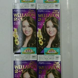 ウエラ(WELLA)の☆新品・未使用☆WELLAウェラ 白髪染め7GM×4個セット(白髪染め)