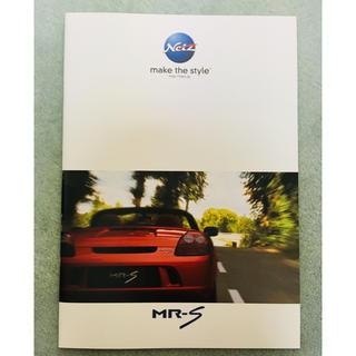 トヨタ(トヨタ)のMR-S カタログ(カタログ/マニュアル)