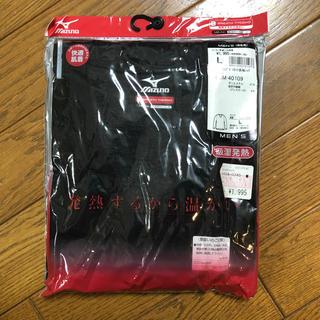 ミズノ(MIZUNO)のブレスサーモエブリVネック長袖シャツ(Tシャツ/カットソー(七分/長袖))