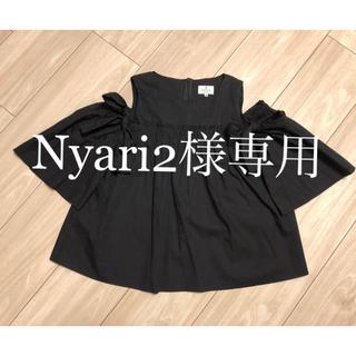 ランバンオンブルー(LANVIN en Bleu)のNyari2様専用(シャツ/ブラウス(半袖/袖なし))