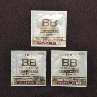 ディーエイチシー(DHC)の【未使用】DHC*薬用BBクリーム GE💝試供品サンプル3個(BBクリーム)