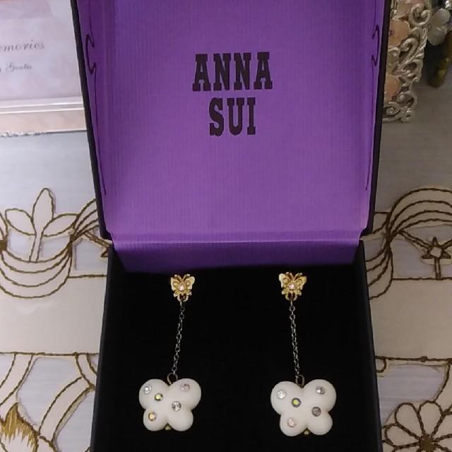ANNA SUI(アナスイ)の💎ANNA SUIイヤリング💎 レディースのアクセサリー(イヤリング)の商品写真