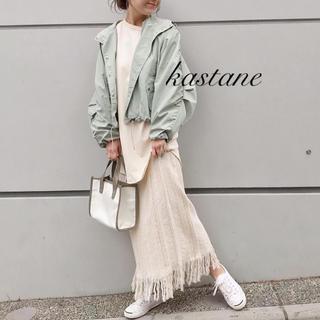 Kastane - 新品❁カスタネ ジャガード柄フリンジスカート