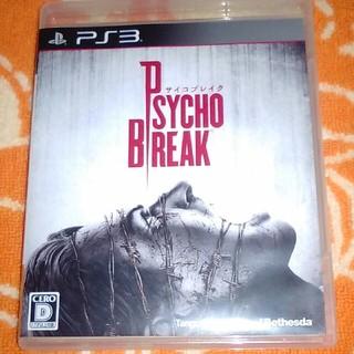 PlayStation3 - PS3 サイコブレイク