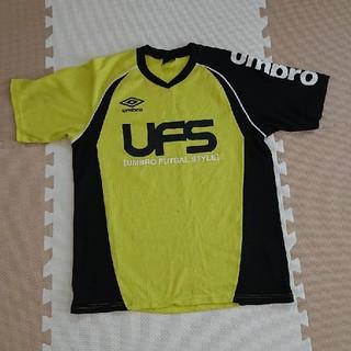 アンブロ(UMBRO)の【UMBRO】 プラシャツ L(ウェア)