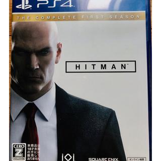 PlayStation4 - ヒットマン ザ・コンプリート ファーストシーズン