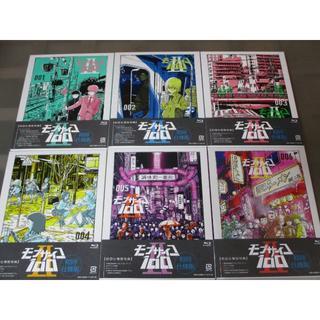Blu-ray モブサイコ100 II 初回版6巻セット