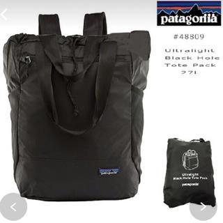 patagonia - 新品 未使用 Patagonia / ライトウェイト トラベルトート