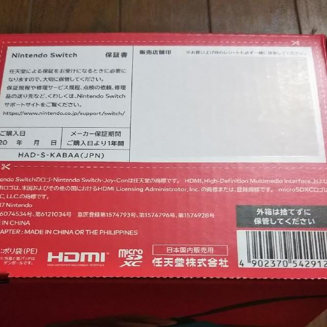 Nintendo Switch(ニンテンドースイッチ)の送料込新型ニンテンドースイッチNintendo Switch エンタメ/ホビーのゲームソフト/ゲーム機本体(家庭用ゲーム機本体)の商品写真