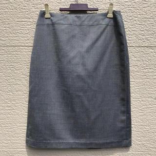 ニジュウサンク(23区)の新品 23区 スカート グレー 36(ひざ丈スカート)