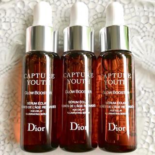 Dior - 【3本 21㍉✦8,694円分】ディオール カプチュールユース グロウブースター