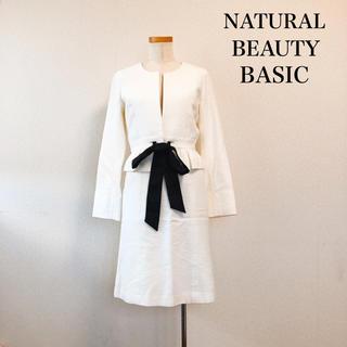 ナチュラルビューティーベーシック(NATURAL BEAUTY BASIC)のNATURAL BEAUTY BASIC スーツ ジャケット スカート リボン(スーツ)