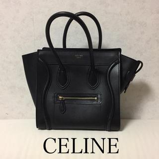 celine - CELINE / ランゲージ マイクロショッパー スムースカーフ