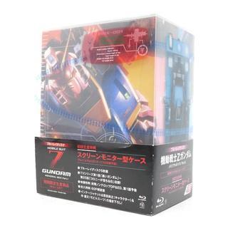 機動戦士Zガンダム Blu-ray BOX 初回版2巻セット