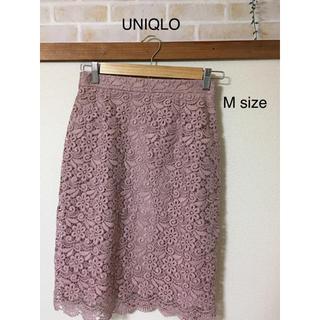 UNIQLO - UNIQLO レース スカート Mサイズ 美品♡