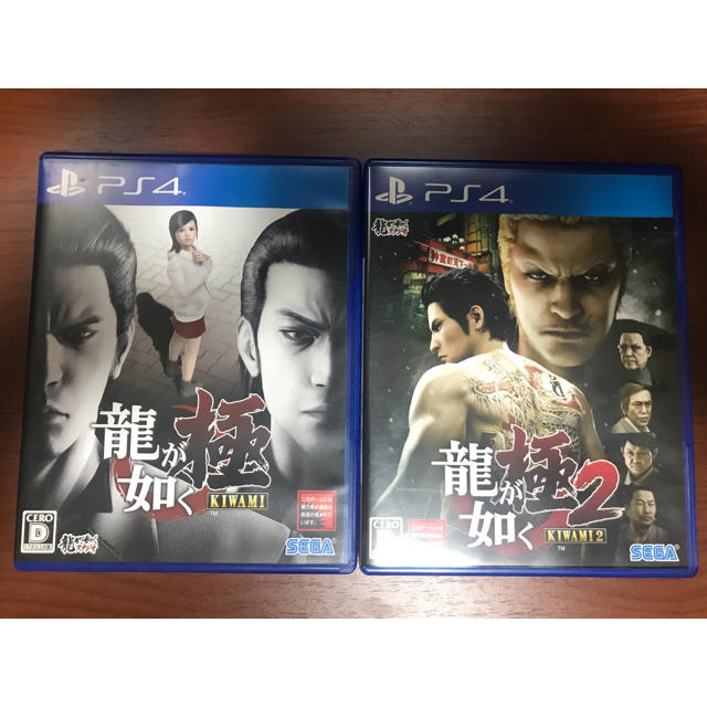 PlayStation4(プレイステーション4)の龍が如く極、龍が如く極2 エンタメ/ホビーのゲームソフト/ゲーム機本体(家庭用ゲームソフト)の商品写真