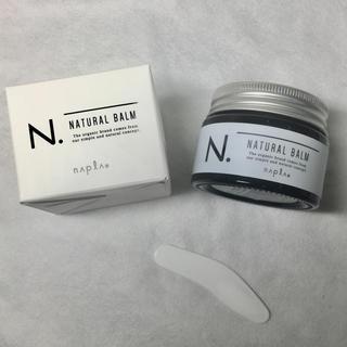 NAPUR - 【新品 箱付き】ナプラ N. エヌドット ナチュラルバーム 45g