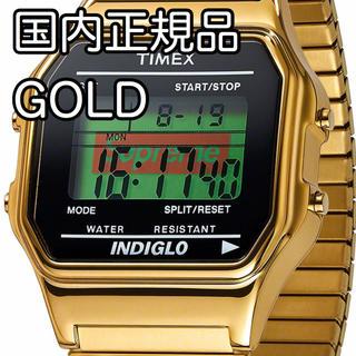 Supreme Timex Digital Watch シュプリーム