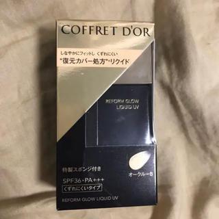 COFFRET D'OR - コフレドール リフォルムグロウ リクイドUV オークル -B 30ml