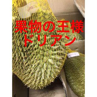アユ様 専用 ドリアン 4個 2キロ以上(フルーツ)