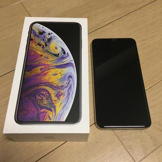Apple - iPhone xs max 256 GB SIMフリー 超美品 保証が長い!