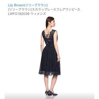 リリーブラウン(Lily Brown)のLily Brown ドレス(ミディアムドレス)