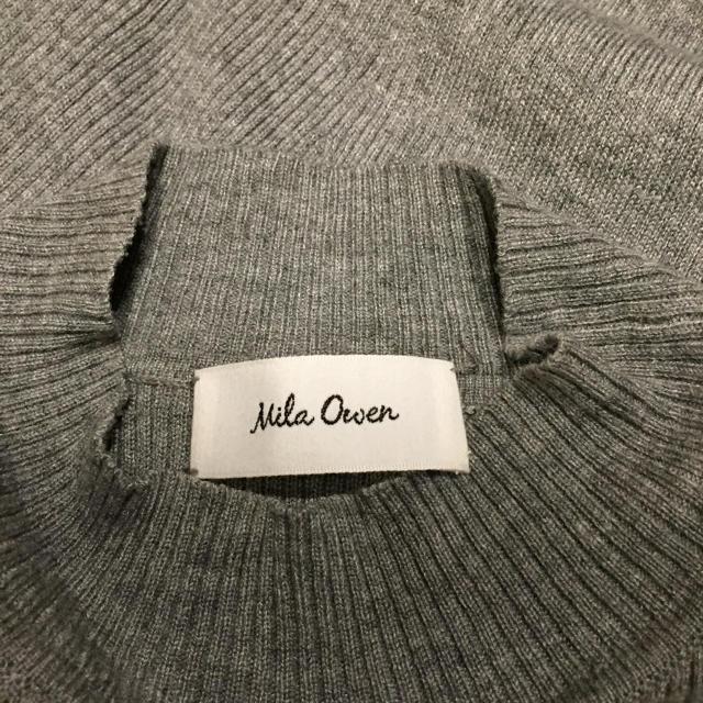 Mila Owen(ミラオーウェン)のリブニット プラージュ PLST  セットアップ レディースのレディース その他(セット/コーデ)の商品写真