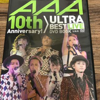 AAA - AAA10thDVD