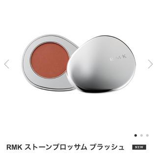 RMK - RMK ストーンブロッサムブラッシュ 01