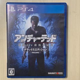 PlayStation4 - アンチャーテッド:海賊王と最後の秘宝【PS4】
