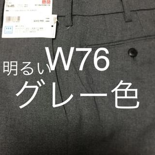 UNIQLO - ユニクロ 感動パンツ スラックス w76