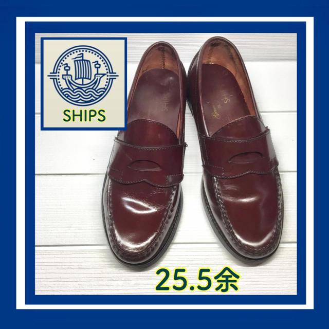 SHIPS(シップス)のSHIPSローファー  バーガンディー25.5余 メンズの靴/シューズ(ドレス/ビジネス)の商品写真