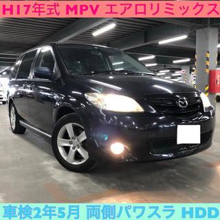 マツダ - 車検2年5月☆マツダ MPV☆両側パワースライドドア☆HDDリアモニター HID