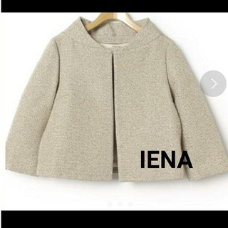 IENA - IENA  ノーカラージャケット