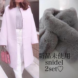 snidel - 新品2set.snidelコート&ファーティペット